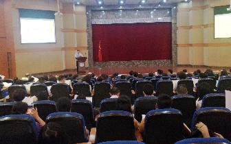 福建省心理咨询师协会第二届理事会第一次会员代表大会