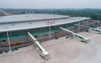 刘强带队督导泸州云龙机场迁建工程项目