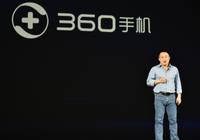 独家对话李开新:360手机不会跟锤子合并