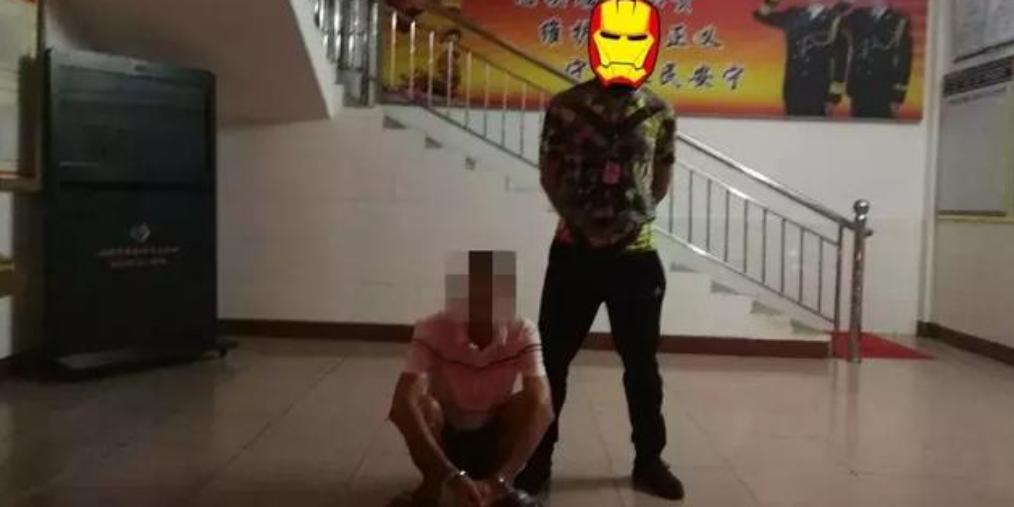 防城边防抓获一名涉嫌强奸的嫌疑人!
