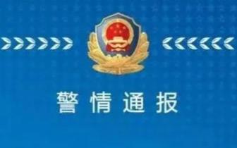 网传南充某公园发生持刀伤人案系谣言!真相是...