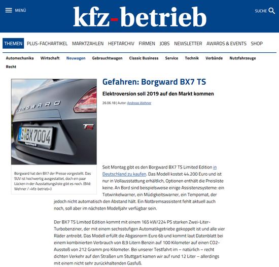 媒体Kfz-Betrieb在官网中给出BX7 TS专题报导