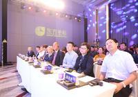 新东方牵手GSV 共同推动中国教育领域创业创新