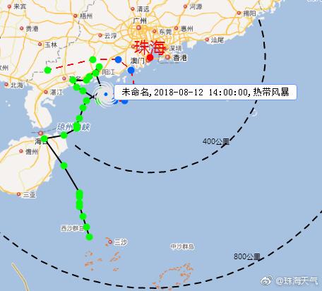 珠海|16号台风已生成!周二或在珠海至阳江沿海登陆!