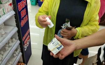 多地常备中成药价格大涨 苏城药店情况如何