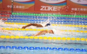 厉害!省运会游泳比赛:14岁南充选手夺首金