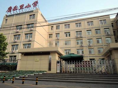 2018年北京西城区小学小学:康乐里重点老师小学云星图片