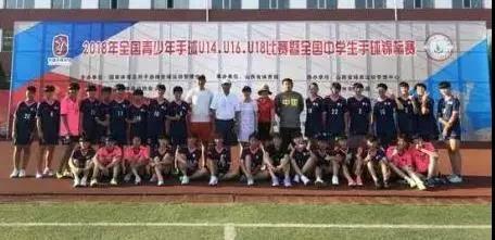 平度南村中学手球队荣获全国锦标赛二等奖