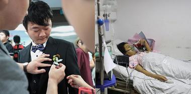 小伙为白血病女友办病房婚礼 女子中途病逝