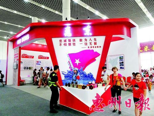 惠东展示红色旅游文化弘扬高潭革命精神