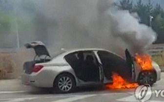 宝马在韩销售汽车屡现起火事故 7月来发生十余起