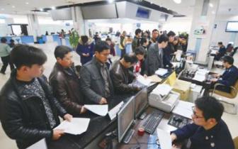 蚌埠市企业开办手续三天内办结