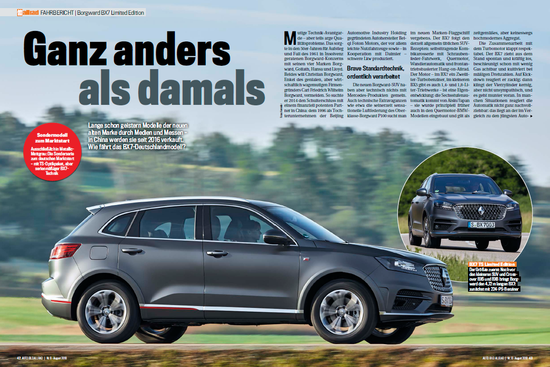 《Auto Bild Allrad》在试驾报导中给予BX7 TS好评