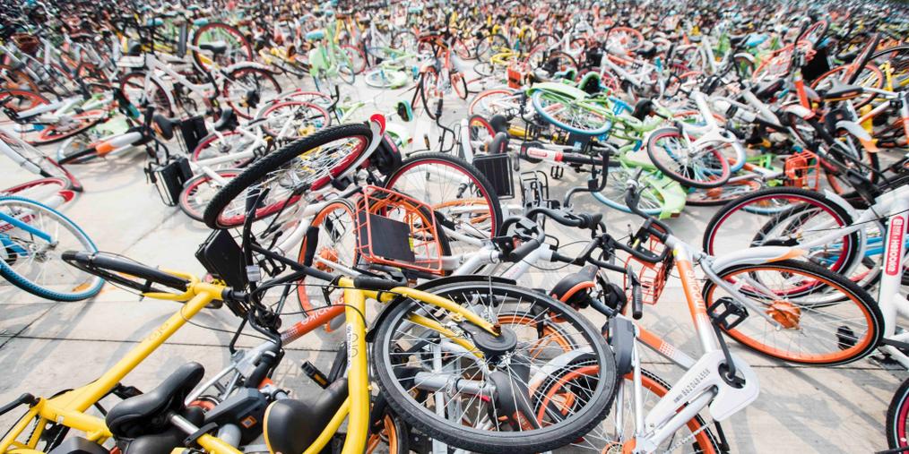 专家详谈共享自行车秩序治理