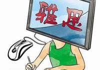 中国大陆部分雅思考点新增雅思考试(IELTS)机考模式