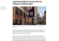 """""""留学生间谍论""""激怒华裔 美务院:欢迎中国学生"""