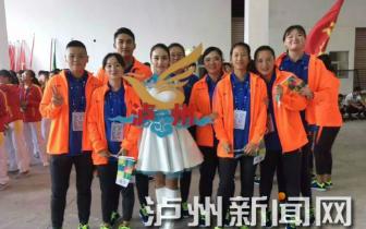 泸州市田径运动员在省运会上一日揽三金