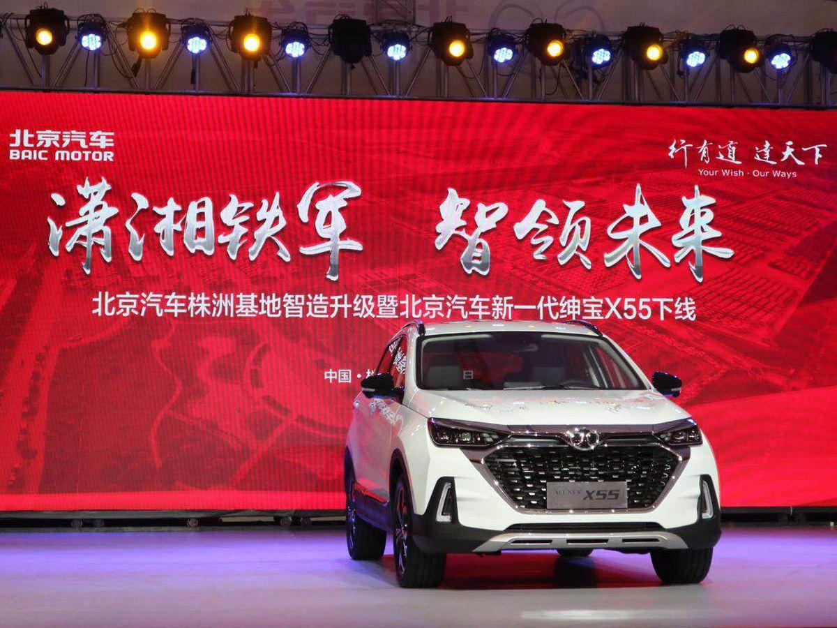 搭载AI智能技术 北京汽车新一代绅宝X55下线