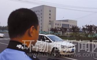 交警配备专业级警用无人机 在河北尚属首例