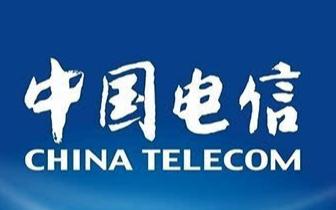江西省电信条例10月起实施 泄露用户信息最高罚百万
