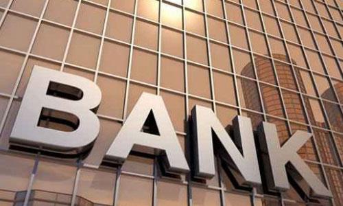 上半年外资银行业绩回暖 汇丰、星展营收超预期