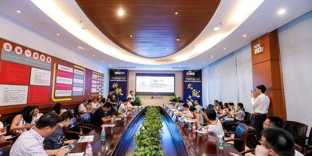 广州创投周第八天新能源与节能环保决赛