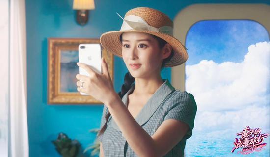 综艺 妻子的浪漫旅行 第二季插曲英文歌