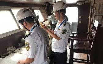 防城港依法查处船舶未按规定保存燃油证违法行为
