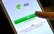 微信转错账维权难 腾讯被浙江工商约谈后承诺整改