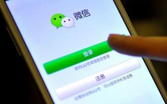 微信转错账维权难 腾讯被约谈承诺整改