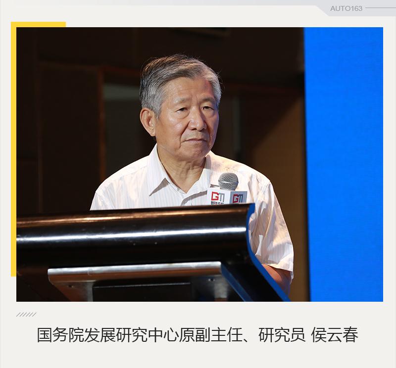 侯云春:国企改革最大难点是没有最大限度的市场化