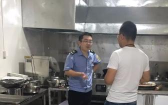 曹妃甸2家餐饮单位未索取动物检疫合格证被警告
