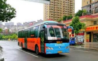 贵安旅游5号线8月31日起停止运营 提高车辆利用率