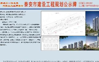 高铁新区回迁B区二期将安置在英才街以南、高铁东路以