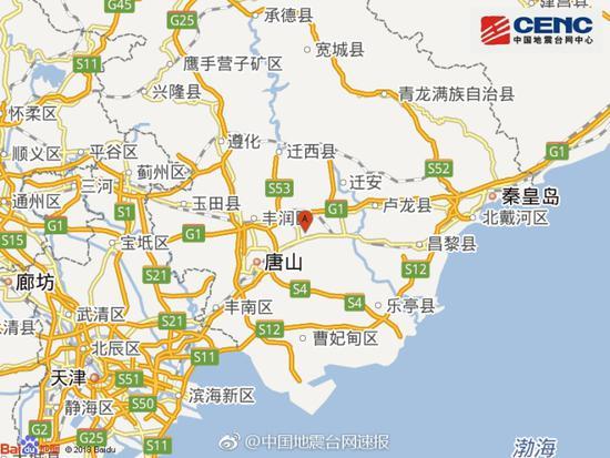 河北唐山市滦县附近发生3.0级左右地震