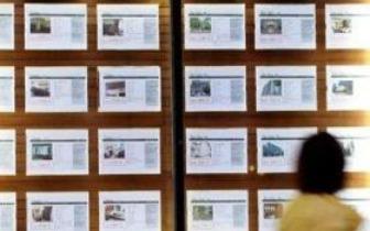 深圳楼市新政细则出台:4类情形不纳入商务公寓限售