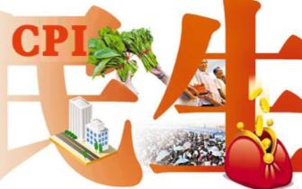 7月泸州CPI同比上涨1.8% 猪肉价格触底反弹