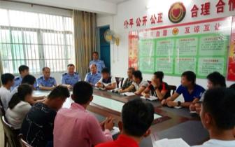 琼中县司法局开展对 社区矫正服刑人员集中教育学习活动
