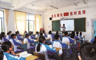 琼中发布 2018年 秋季一年级新生入学公告