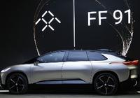 恒大:FF运营总部在中国设立 目标十年后年产500