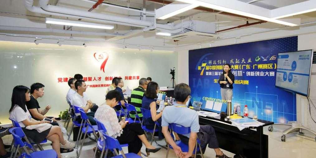 广州创投周第七天生物医药行业决赛