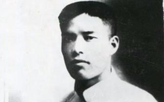 英雄烈士谱之生命不息战斗不止的英雄——吉国桢