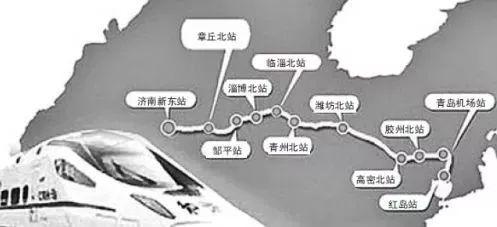 青岛交通领域最新进展 涉济青高速、济青高铁等