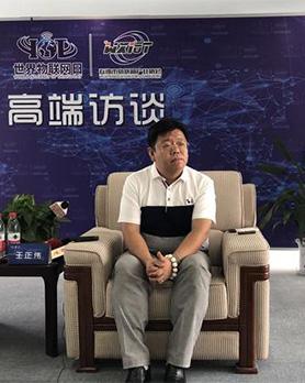 """王正伟:物联网发展应是""""盒子经济"""""""