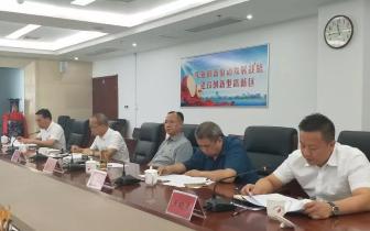 示范区党工委班子召开巡视整改专题民主生活会