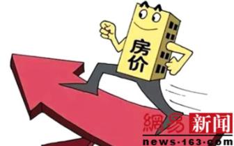 咸宁城区楼市分析:7月房价增速放缓