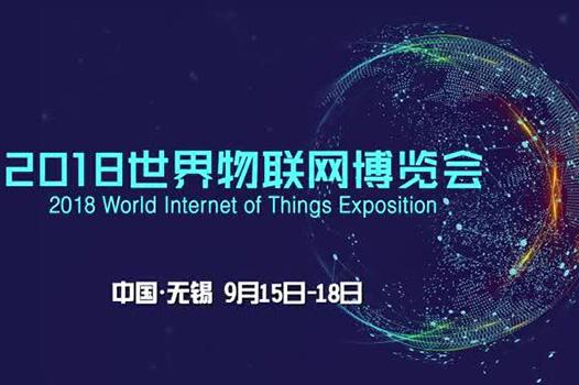 2018世界物博会宣传片
