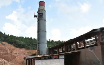 9月15日前 绵阳砖瓦行业污染整改将全部完成