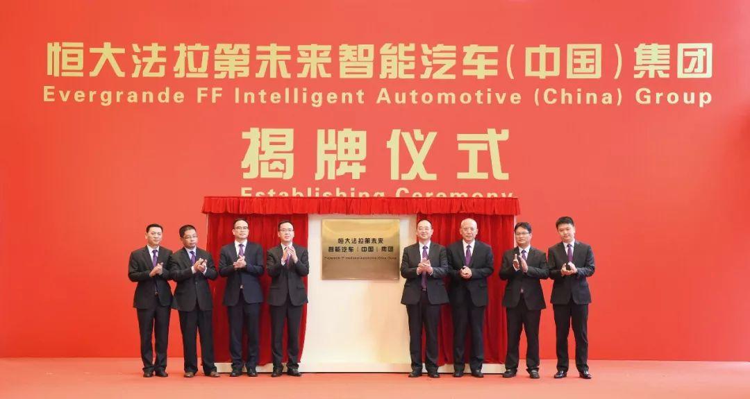 """中国新能源车,正式进入""""恒大时刻"""""""