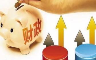 财政|渑池县财政局:多举措抓财政收入